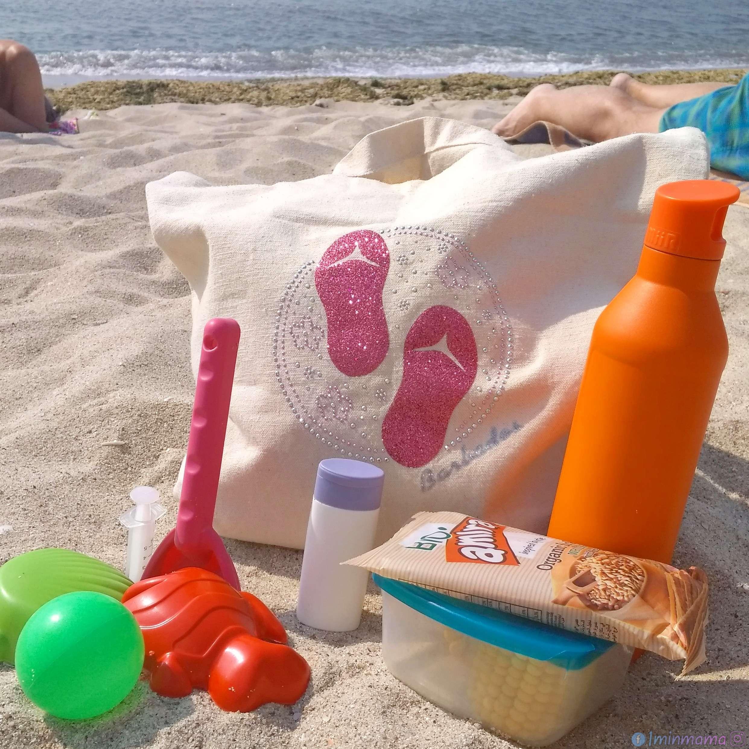 Какво има в чантата на мама – плажна версия