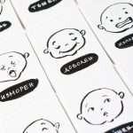 10 игри с карти за емоциите и линк да си свалите такива безплатно